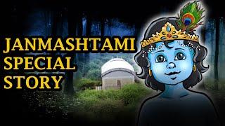 Krishna Ghost Story In Hindi | Mandir Mein Chori | Khooni Monday E43 🔥🔥🔥