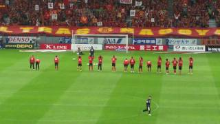 2010 Jリーグ第 2節 名古屋グランパス VS 川崎フロンターレ@豊田スタジ...