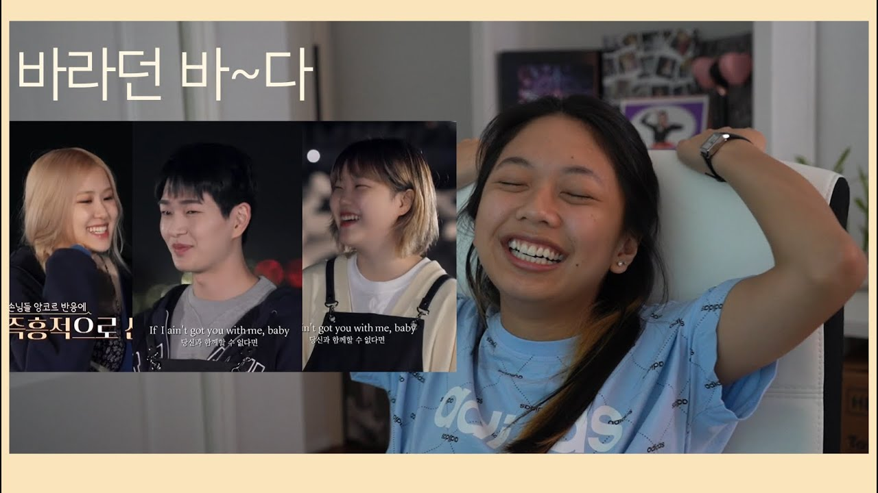 ROSÉ, ONEW, & SUHYUN - ' LUCKY' / 'IF AIN'T GOT YOU' (SEA OF HOPE) | REACTION