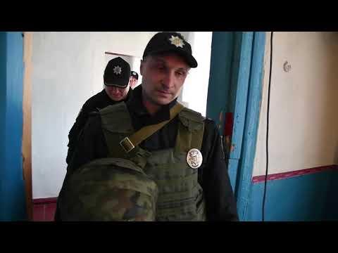 Поліція Луганщини: 20.04.2019_Поліція Луганщини вживає безпекових заходів під час другого туру виборів Президента