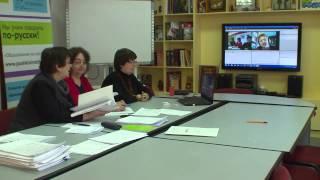 Защита итоговой работы курса повышения квалификации преподавателей русского языка