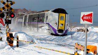 踏み切り#4 - Railway Crossing in Japan 4 !