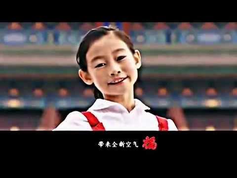 北京欢迎你!(Beijing Huanying ni)