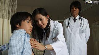 大病院である啓翠会総合病院に勤める青山宇宙(小西真奈美)は、子ども...