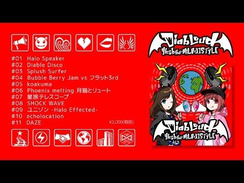 DiabLoud / yksb feat.MiLO×31STYLE