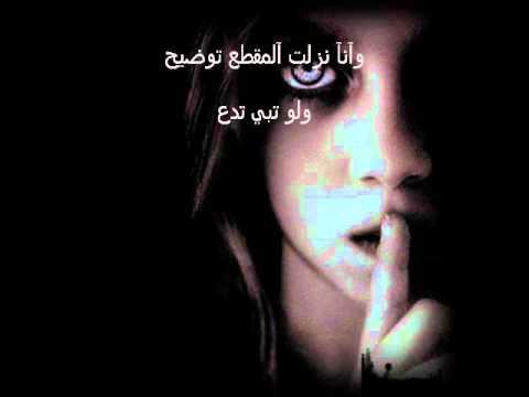 فضيحه MR3B_AL-WR3AN thumbnail
