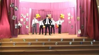 классный танец парней. фантастическая пятёрка