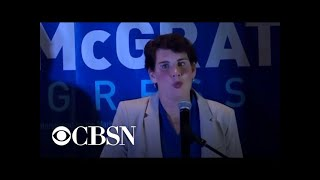 Amy Mcgrath To Run For Mitch Mcconnell's Senate Seat