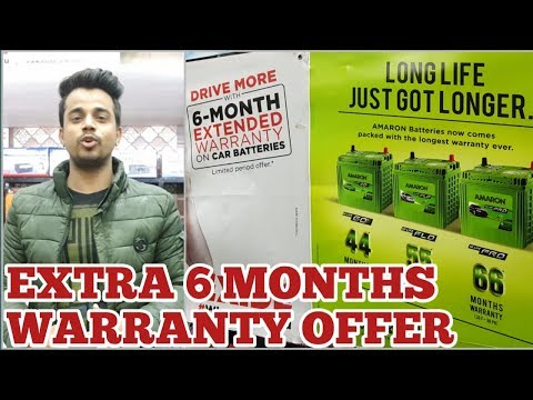 Golden Chance To Buy AMARON Or EXIDE Car Battery- 6 Months Extra Warranty Offer