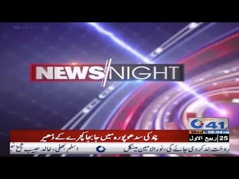 Parking issue in Faisalabad   News night   13 December 2017   City41