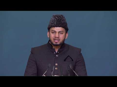 Jalsa Salana Germany 2019: Fifth Session - Nazm