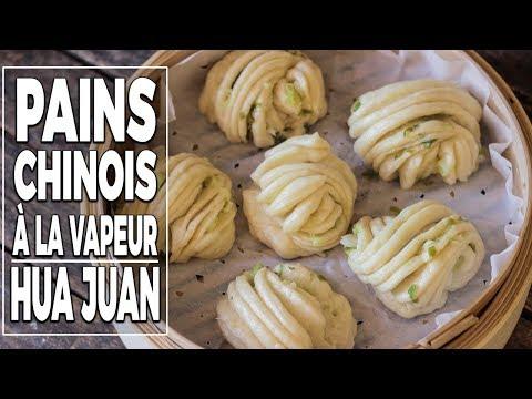 pains-chinois-à-la-vapeur---hua-juan---le-riz-jaune