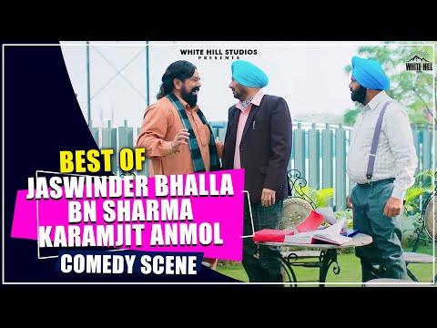 Billu | Jaswinder Bhalla | Karamjit Anmol | BN Sharma | Punjabi Comedy Scene | Punjabi Comedy Movies