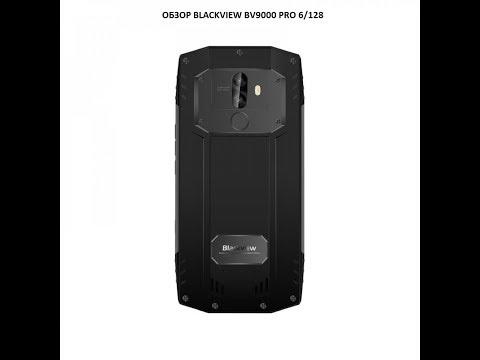 Длинный обзор смартфона Blackview BV9000 PRO