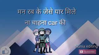 Pyar Mein Dhoka mila hai