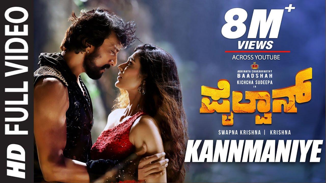 Kannmaniye Video Song | Pailwaan Kannada | Kichcha Sudeepa | Sanjith Hegde | Krishna | Arjun Janya