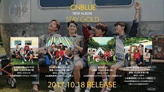CNBLUE 6th Album「STAY GOLD」 2017年10月18日発売!!! □初回限定盤A...