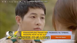When I Look At You With Korean Drama