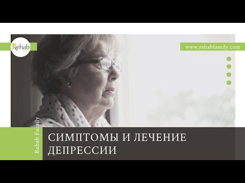 Психиатр Михаил Михалев о депрессии