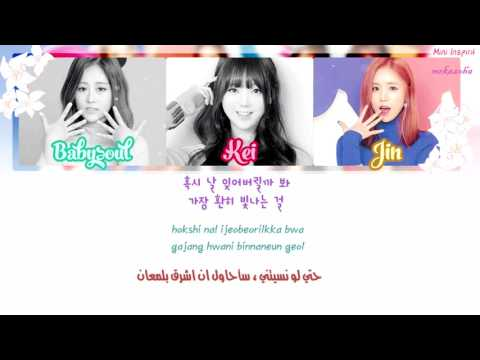 {arabic sub}Lovelyz 러블리즈 Babysoul , Kei , Jin   Morning Star 새벽별{ Lyrics, Romanization , Hangul}