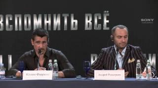 Пресс-конференция с Колином Фаррелом в Москве