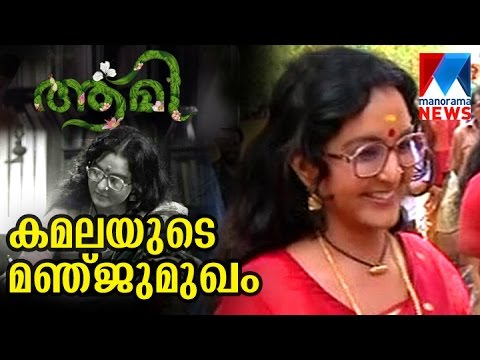 Kamal's Aami's shooting started at Panniyoorkulam  | Manorama News