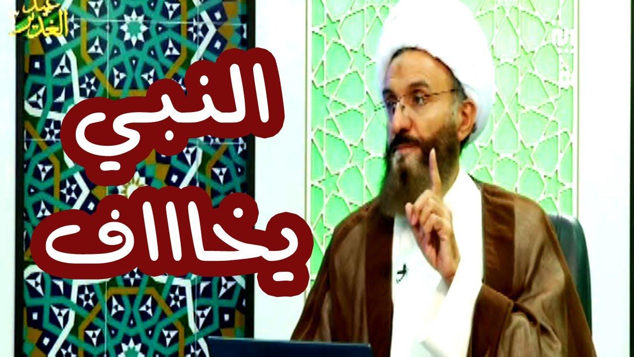النبي يخشى ويخاف من تبليغ ولاية علي قناة الولاية