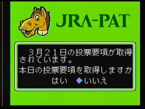 Pat 投票 即 Jra