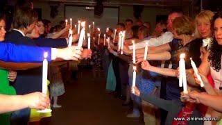 Семейный очаг Свадебные русские традиции Family hearth Russian Wedding traditions ロシアの結婚式の伝統