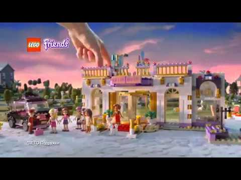 Lego Friends Heartlake Grand Hotel Set Unboxing Building Review .
