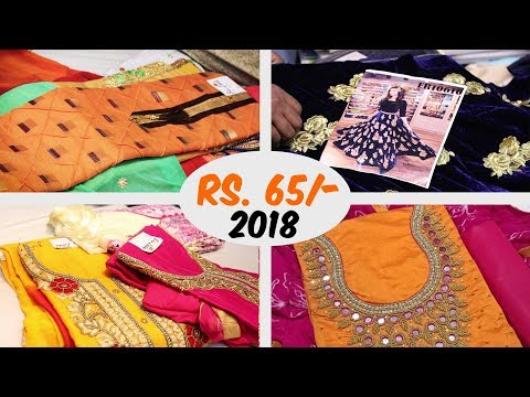 Dress Materials With Price In Surat | 2018 Saree Collection | Business Information