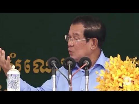 RFA Khmer លោក ហ៊ុន សែន ចាញ់បោក ការផ្សាយព័ត៌មានក្លែងក្លាយលើបណ្ដាញសង្គម