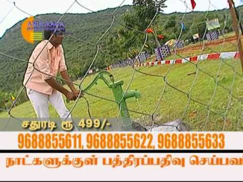 APD MALAR AVENUE Presented by Anugraha property developers