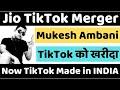 - Jio TikTok Merger Exclusive News | क्या अब TIKTOK बनेगा Made in India APP