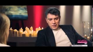 Вечер с Аленой Долецкой , в гостях, Борис Немцов(, 2015-05-30T14:30:54.000Z)