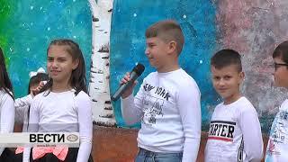 КТВ ВЕСТИ   ВТОРНИК 08.10.2019