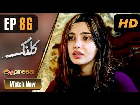 Kalank - Episode 86 - Express Entertainment Dramas