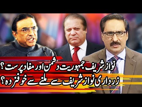 Kal Tak With Javed Chaudhry - 23 November 2017 - Express News