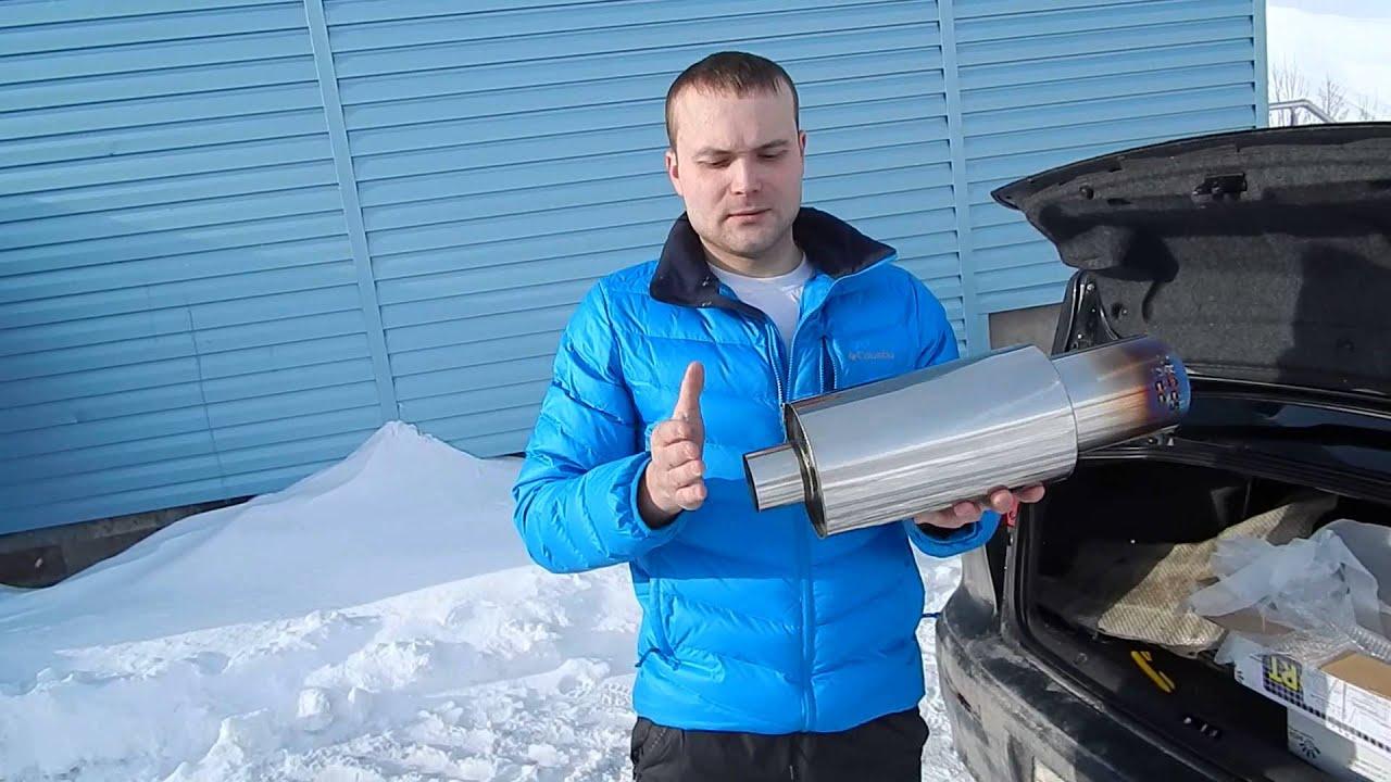 Состояние: б/у. Прямоток банка для моделей ваз 2107 2105 2104 возможен обмен на ваши лоты. Аукцион г. Блиц-цена. 4 000 руб. Купить сейчас.