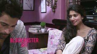 Fidaa Blockbuster Hit Trailer 3 - Varun Tej, Sai Pallavi