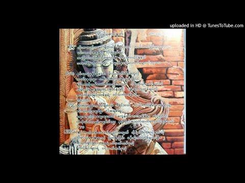 ကိုယ္ေစာင့္နတ္ - ဖုိးျပည့္: Download Link - http://mm1ink.net/MadWB