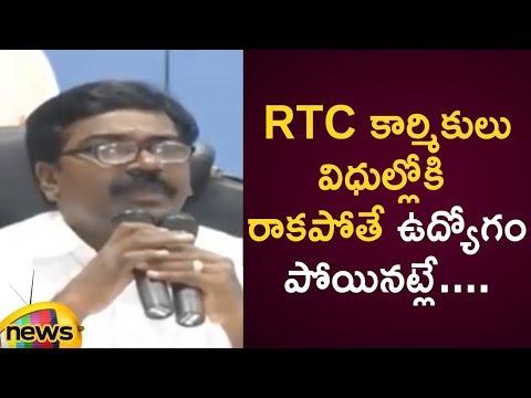 TS RTC Minister Puvvada Ajay Kumar Warns RTC Workers To Call Off Strike | Telangana Latest News