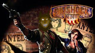 Bioshock Infinite - Кто то сказал, что финал  (+18)