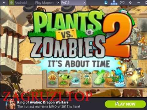 Скачать игру Растения против Зомби  русская версия