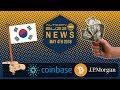 Altcoin News - Korean ICOs, ADA & Agritech, Bitcoin and Wall Street? Coinbase New, JP Morgan