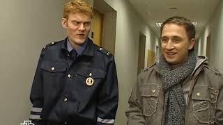 Улицы Разбитых фонарей сезон 8, серия 20 - Менты