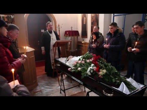 Прощание с Ольгой Веселовой