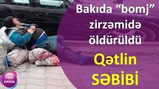 """Bakıda """"bomj"""" zirzəmidə öldürüldü - Qətlin SƏBİBİ"""