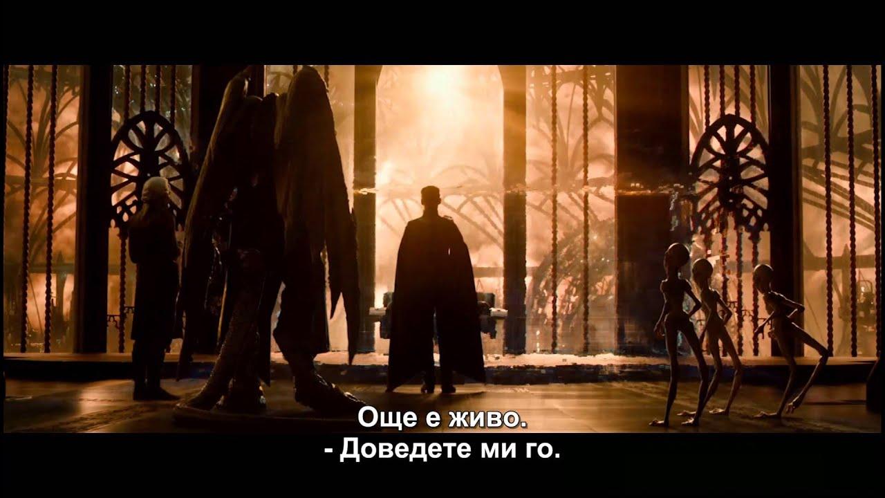 ПЪТЯТ НА ЮПИТЕР - Трейлър с БГ субтитри