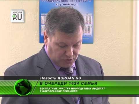 Многодетным выделят участки в микрорайоне Левашово